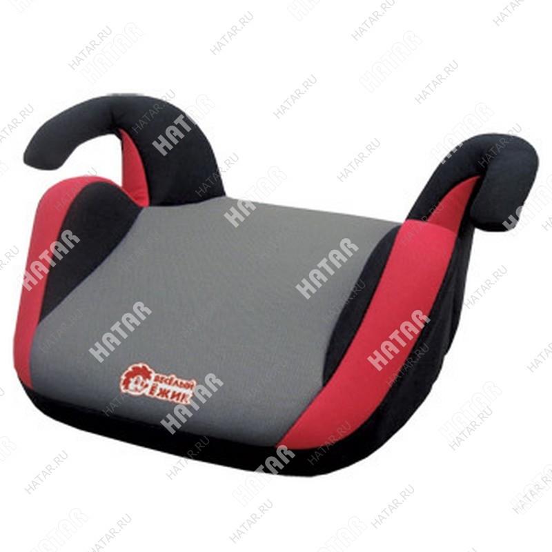 ВЕСЕЛЫЙ ЕЖИК Детское автомобильное кресло – booster (подушка) ii, iii гр. (15-36кг) красное-серое