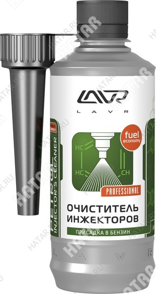 LAVR Очиститель инжекторов, присадка в бензин 310мл