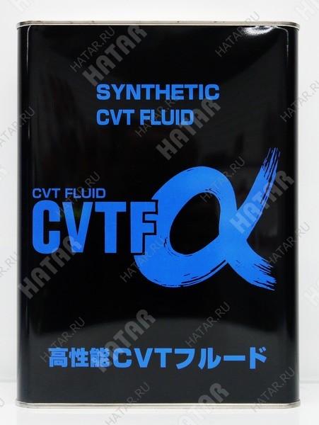 ALPHAS Cvtf масло трансмиссионное cvtf (синтетика) 4л