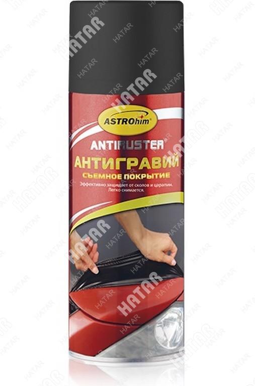 ASTROHIM Антигравий. съемное покрытие, черный матовый, серия antiruster, аэрозоль 520мл