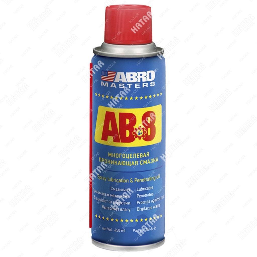 ABRO Смазка-спрей универсальная masters 450мл