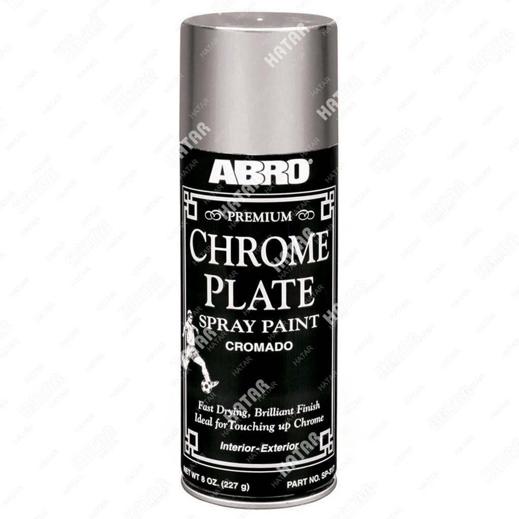 ABRO Краска-аэрозоль хром премиум, аэроз. 227гр