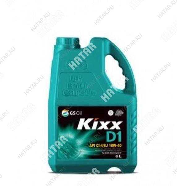 GS KIXX 10w40 hd-1/d-1 масло моторное синтетика (дизель) ci-4/sl, 6л