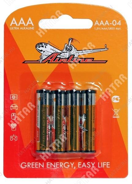 AIRLINE Батарейки lr03/aaa щелочные 4 шт.