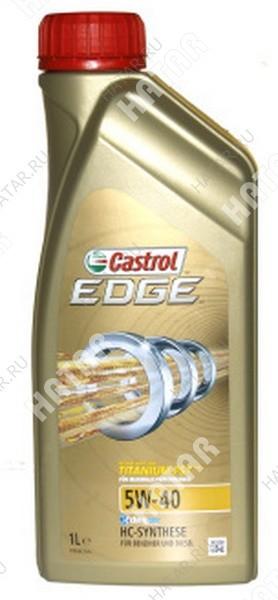 CASTROL Edge 5w40 масло моторное синтетика 1л