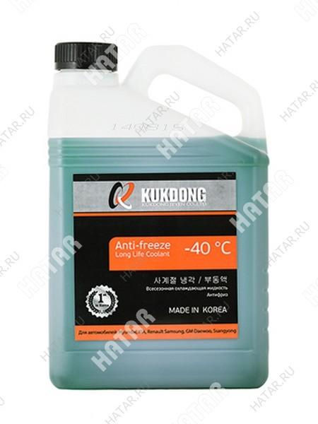 KUKDONG Kukdong -40 green антифриз зеленый 2l