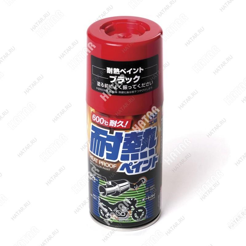 SOFT99 Краска термостойкая soft99 heat proof paint black черная, аэрозоль,300 мл