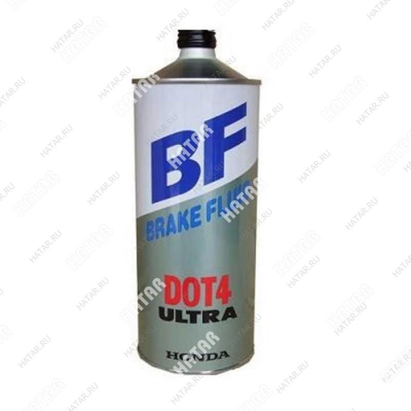 HONDA Dot4 тормозная жидкость 0.5л