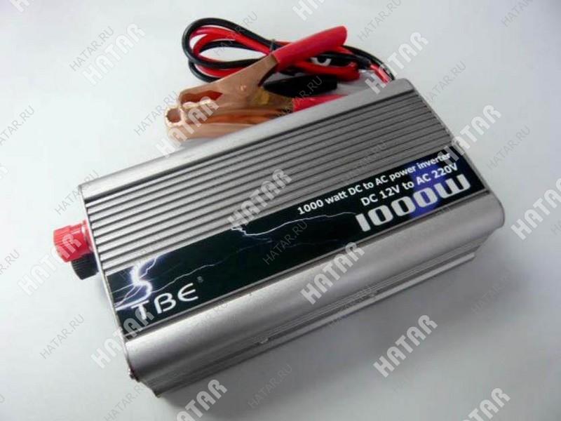 TBE 1000w  преобразователь напряжения 12-220v