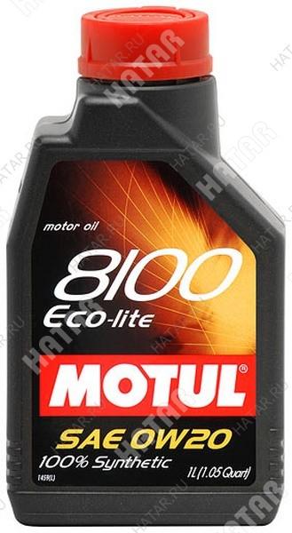 MOTUL 0w20 8100 eco-lite моторное масло синтетика sn/ gf-5 1л