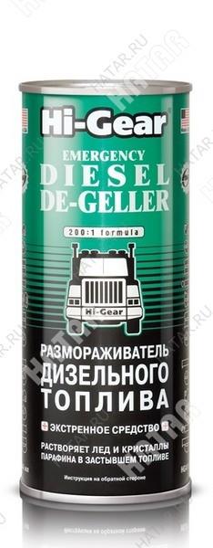 HI-GEAR Размораживатель дизельного топлива hi-gear, 444мл