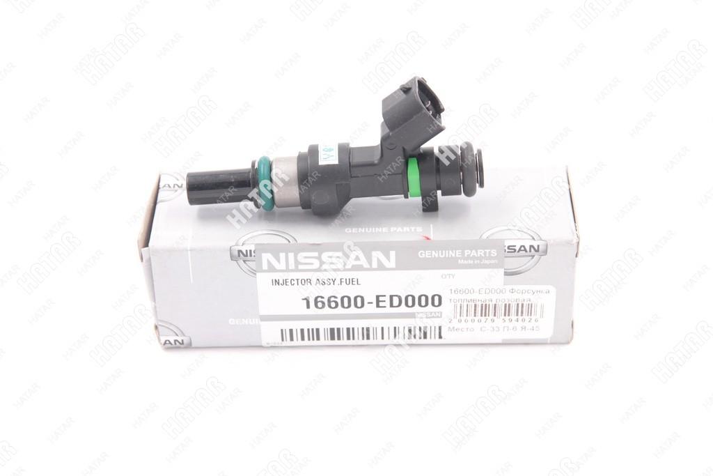 NISSAN Форсунка топливная розовая б/у