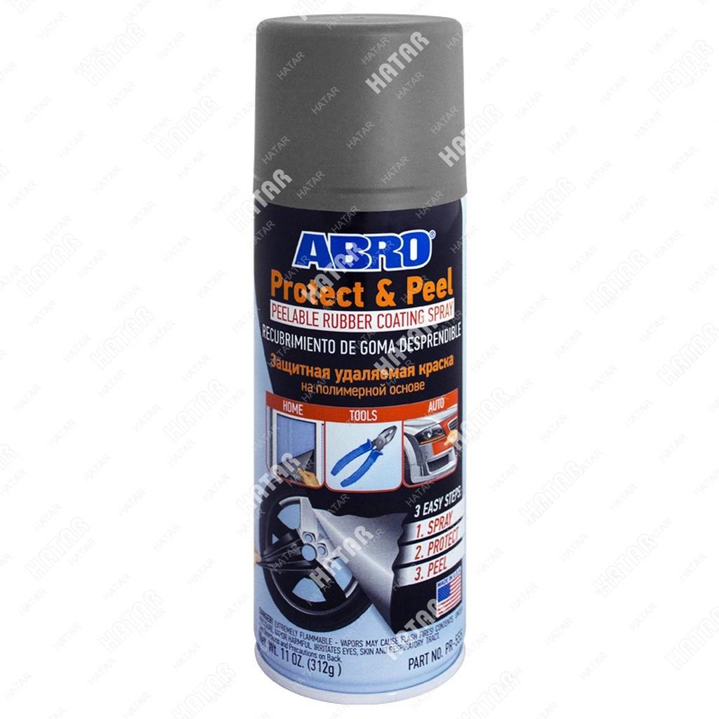 ABRO Краска защитная удаляемая на полимерной основе (серая) аэрозоль 312г