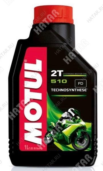 MOTUL 510 2t моторное масло для 2-х тактных мотоциклов и мопедов полусинтетика tc 1л