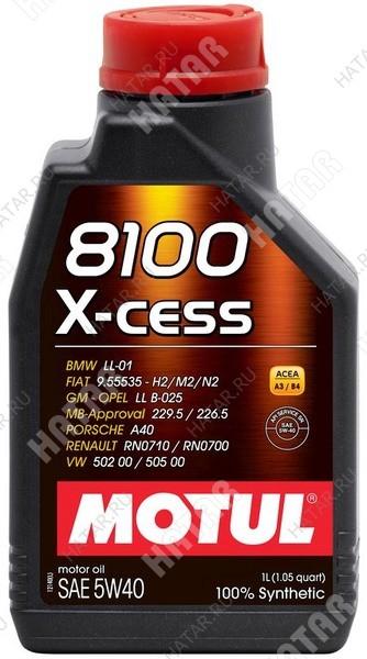 MOTUL 5w40 8100 x-cess моторное масло синтетика sn/cf 1л