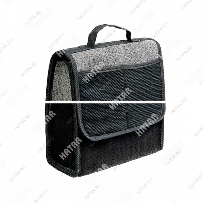 AUTOPROFI Органайзер в багажник travel, ковролиновый 28*13*30см, черный