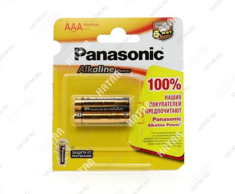PANASONIC Lr03 panasonic alkaline батарейки aaa 2шт.