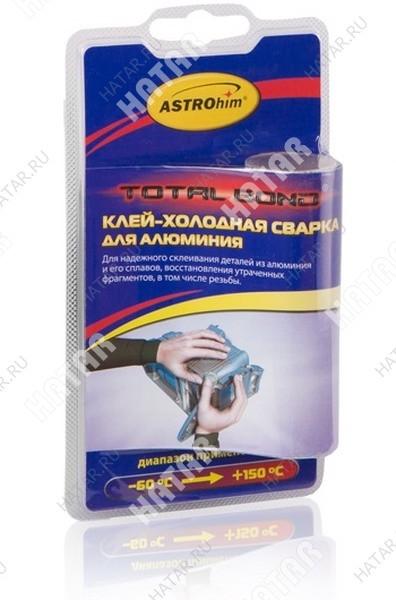 ASTROHIM Клей-холодная сварка для алюминия, серия total bond 55г