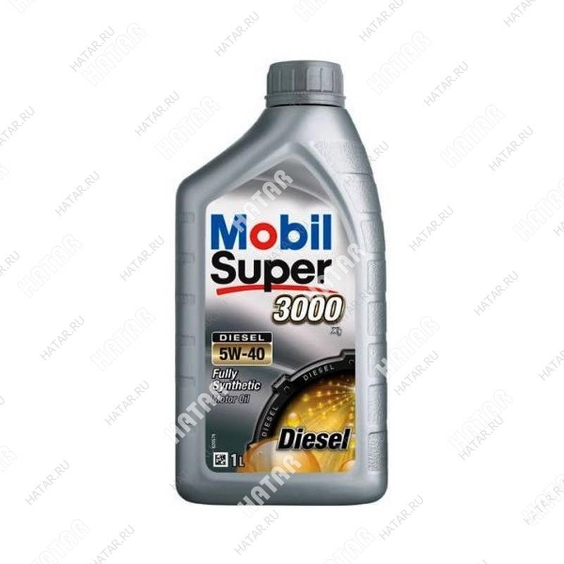 MOBIL 5w40 super 3000 x1 diesel масло моторное синтетическое acea a3/b3, a3/b4; api cf; 1л