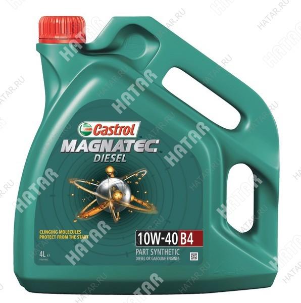 CASTROL Magnatec diesel 10w40 b4 масло моторное полусинтетика sl/cf 4л