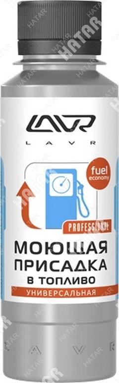 LAVR Моющая присадка в топливо с катализатором горения (на 40-60л бензина или диз топлива) 120мл