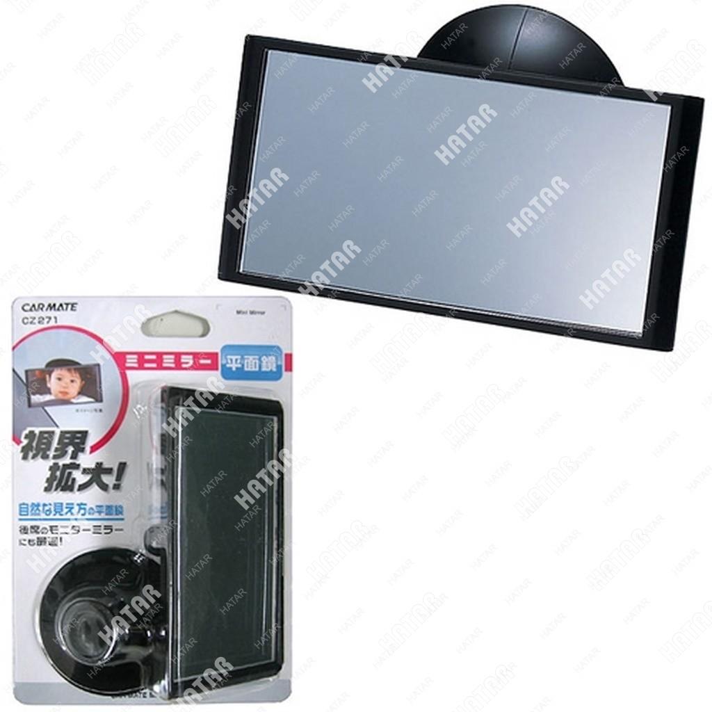 CARMATE Зеркало в салон автомобиля carmate mini mirror, плоское, черное (увеличение)