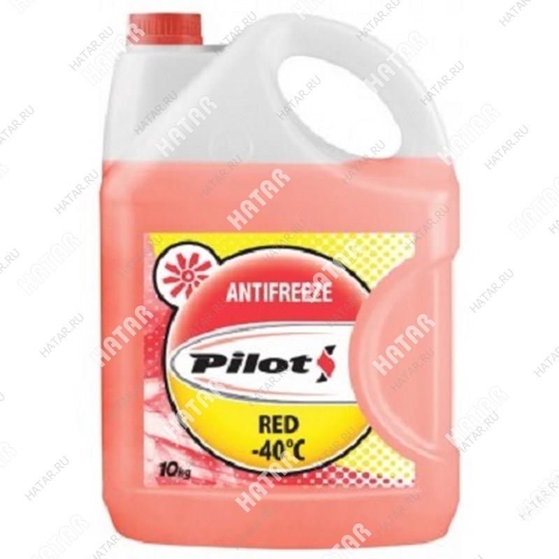PILOTS Антифриз red красный  -40с 10кг