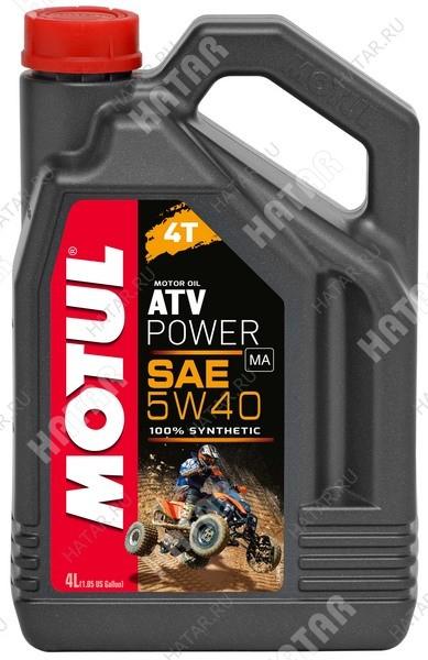 MOTUL 5w40 atv power 4t cинтетическое моторное масло, для последнего поколения мощных мотовездеходов квадроциклов n/sm/sl/sj 4л