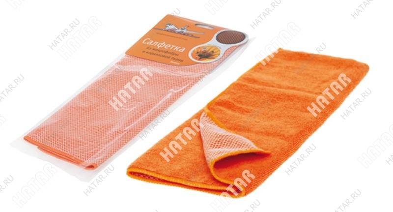 AIRLINE Салфетки из микрофибры и коралловой ткани (оранж) 35х40см