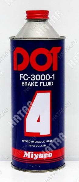 MIYACO Тормозная жидкость dot4, 0,5л