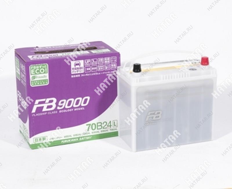 FB Аккумулятор fb9000 япония ёмкость 55 a/ч, пусковой ток 520а япония
