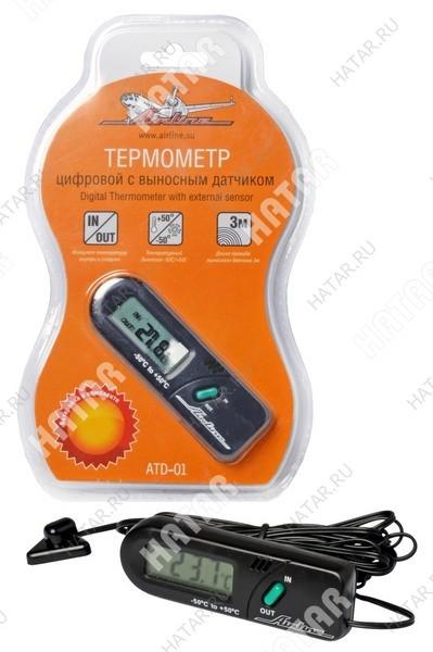 AIRLINE Термометр цифровой с выносным датчиком