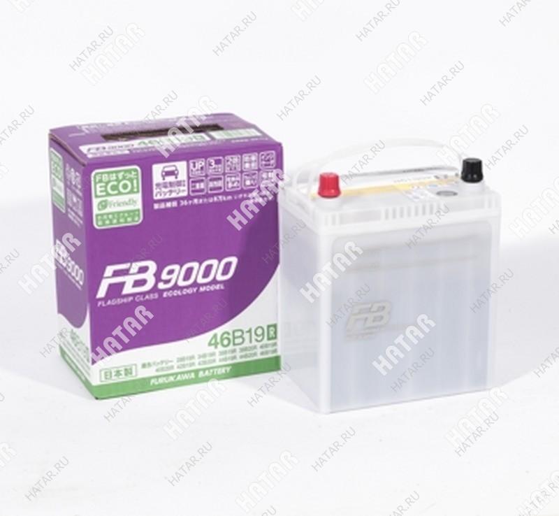 FB Аккумулятор fb9000 япония ёмкость 43 а/ч, пусковой ток 380а  япония