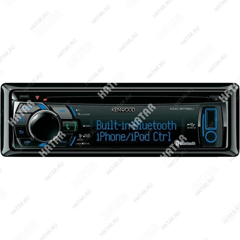 KENWOOD Kdc-bt52u kenwood автомагнитола usb/mp3/cd проигрыватель bluetooth 2.0