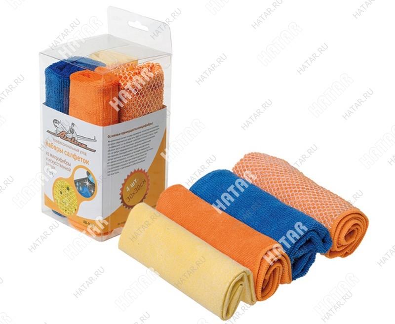AIRLINE Набор салфеток из микрофибры и искусственной замши (блистер 4шт) 30х30см