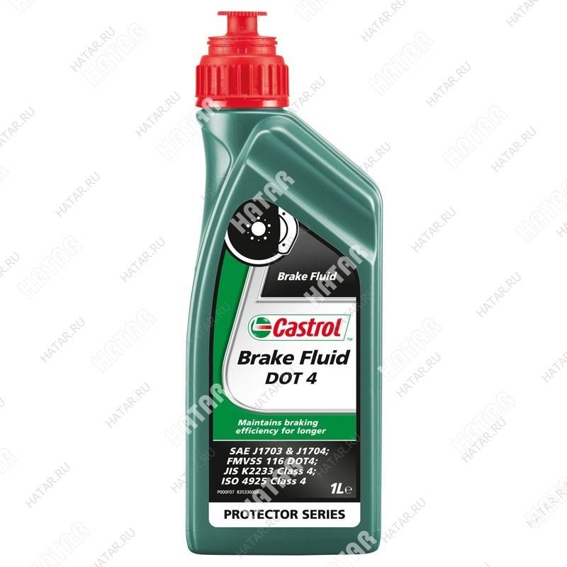 CASTROL Brake fluid dot-4 тормозная жидкость 1л