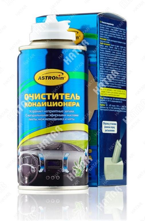 ASTROHIM Очиститель кондиционера, аэрозоль, 210мл