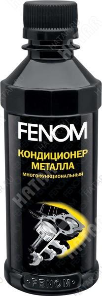 FENOM Нанокондиционер металла многофункциональный 220мл