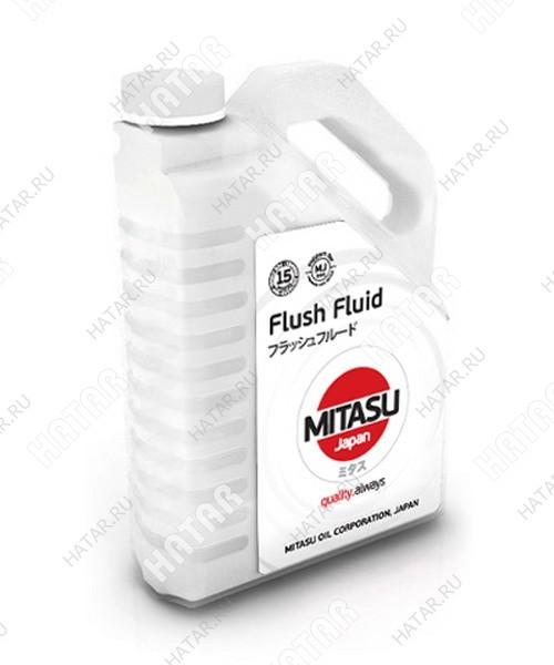 MITASU Flush fluid универсальная промывочная жидкость 4л