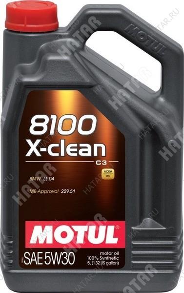 MOTUL 5w30 8100 x-clean+ c3 моторное масло синтетика sm/cf 5л