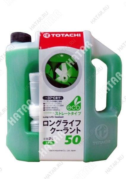 TOTACHI Super llc green -40 антифриз зеленый  2л