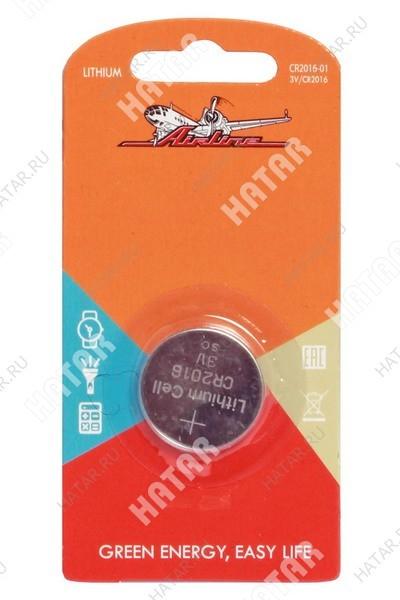 AIRLINE Батарейка cr2016 3v для брелоков сигнализаций литиевая 1шт