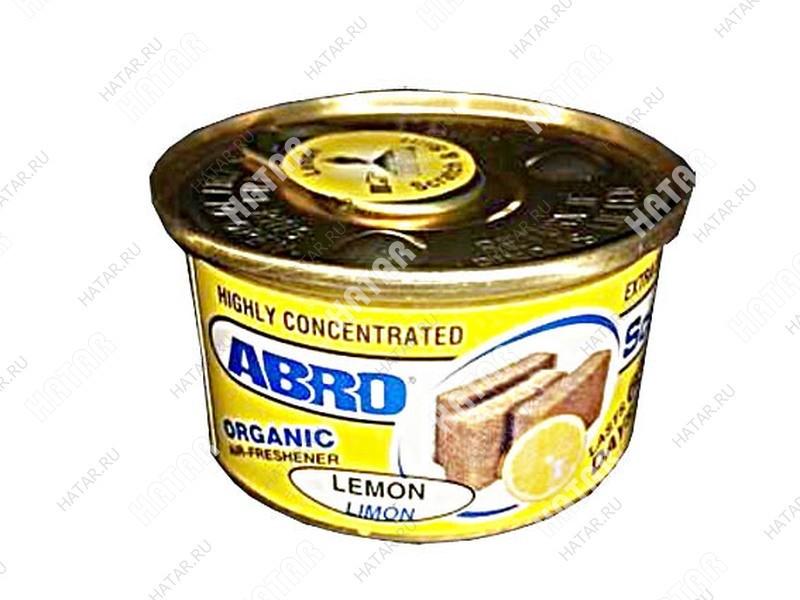 "ABRO ""органик"" ароматизатор лимон"