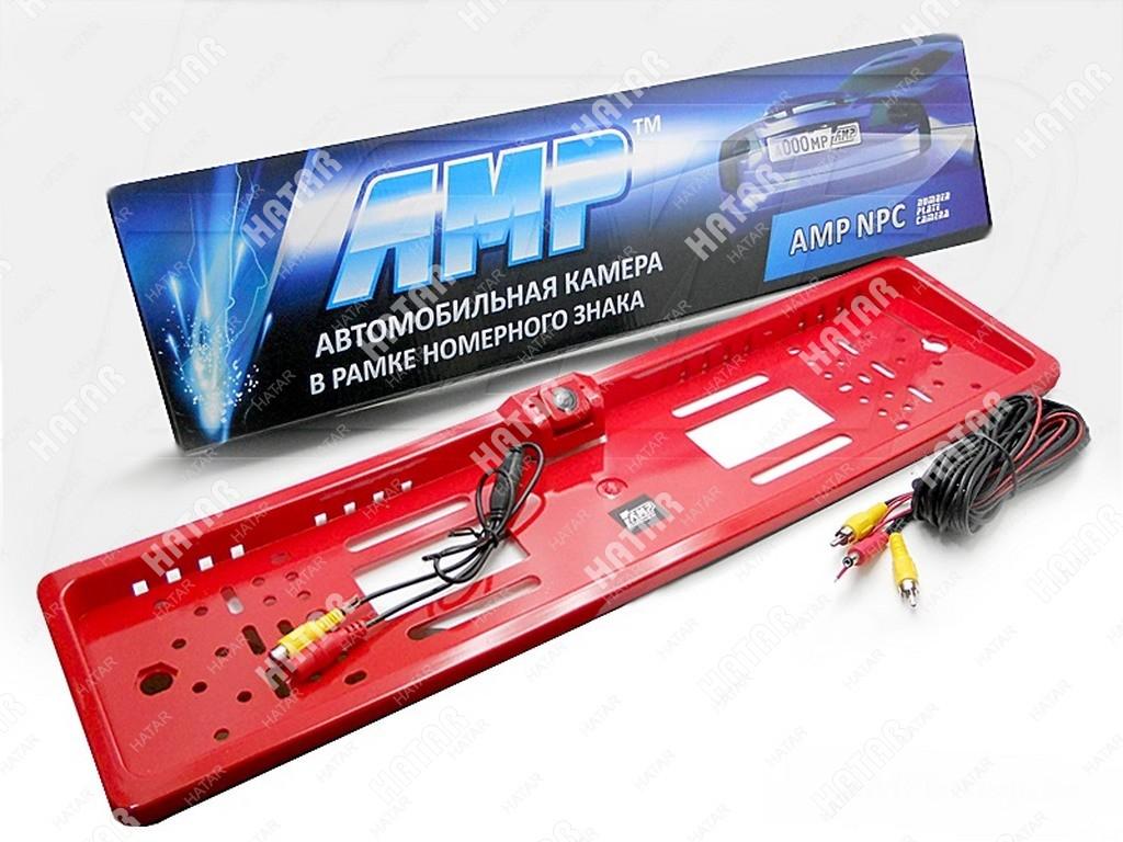 AMP Универсальная камера в рамке номера красная (pal, 765*504 пикс, 170 градусов, 12v, 545*145 мм)