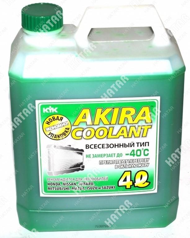 AKIRA Антифриз coolant green -40 зеленый 4л