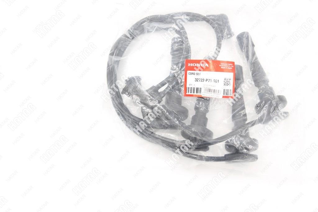 HONDA Провода высоковольтные, комплект