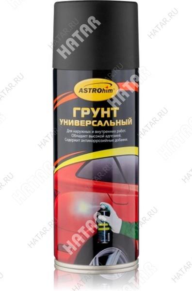 ASTROHIM Грунт универсальный, черный, аэрозоль, 520мл