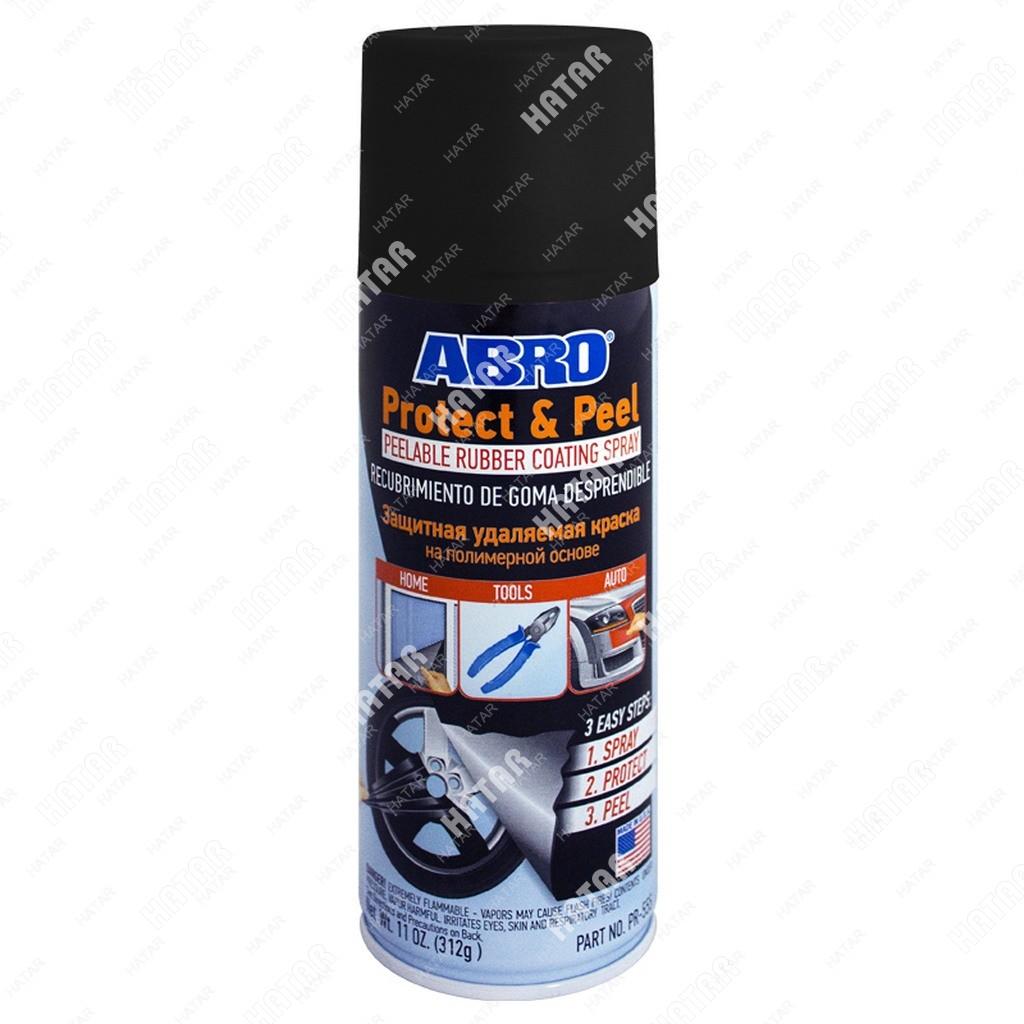 ABRO Краска защитная удаляемая на полимерной основе (черная) аэрозоль 312г