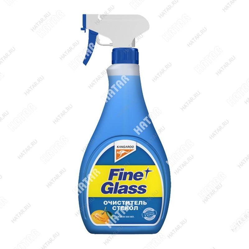 KANGAROO Очиститель стекол ароматизированный fine glass 500мл
