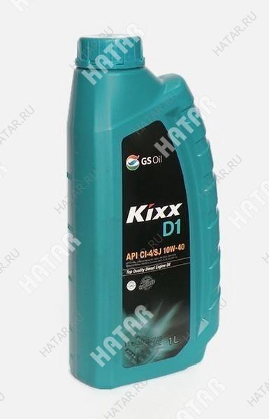 GS KIXX Hd-1/d-1 10w40 масло моторное синтетика (дизель) ci-4/sl, 1л